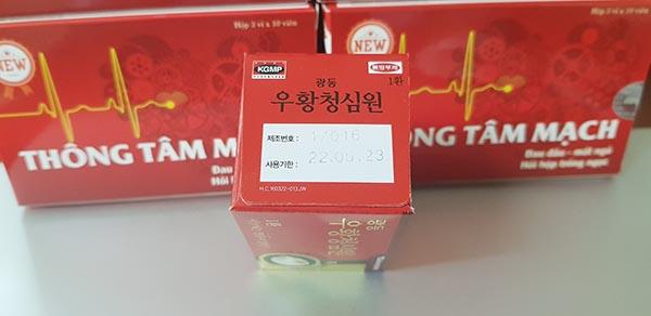 An cung Hàn Quốc Hộp Đỏ 10 Viên hàng chính hãng - Hình chi tiết ngày SX và Hạn sử dụng