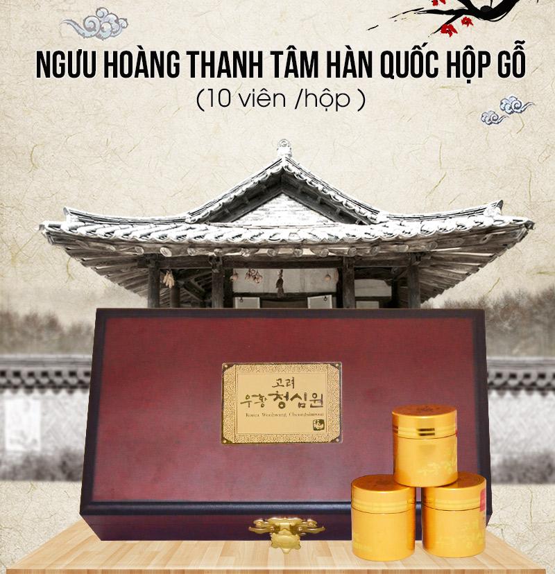 Ngưu Hoàng Thanh Tâm Hộp Gỗ 10 Viên