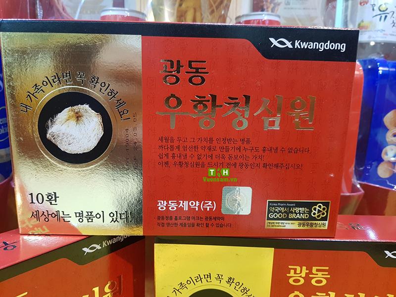 An Cung Hàn Quốc